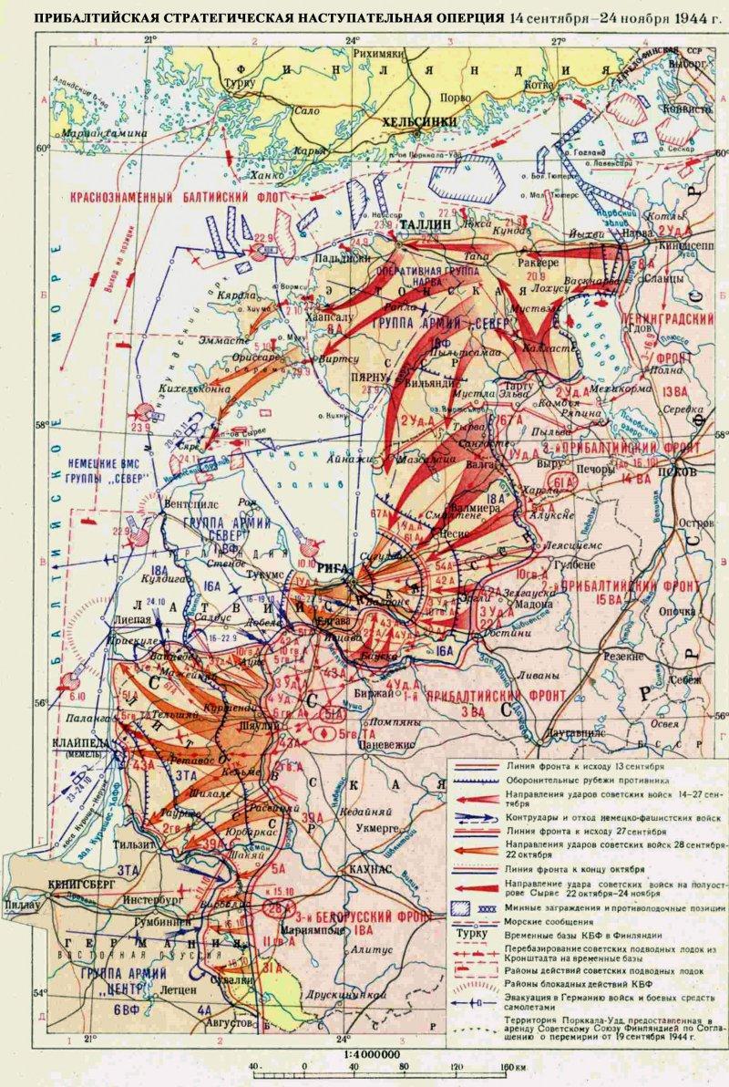 8-й сталинский удар - карта