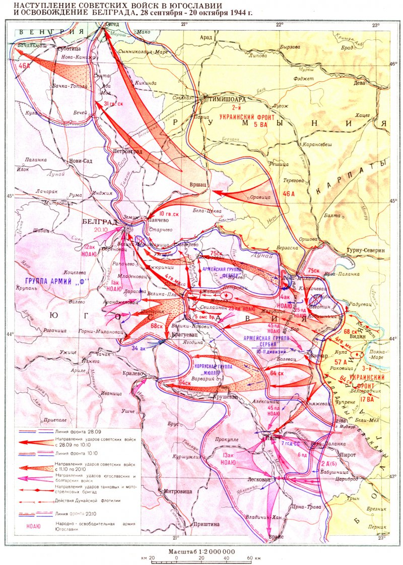 9-й сталинский удар - карта2