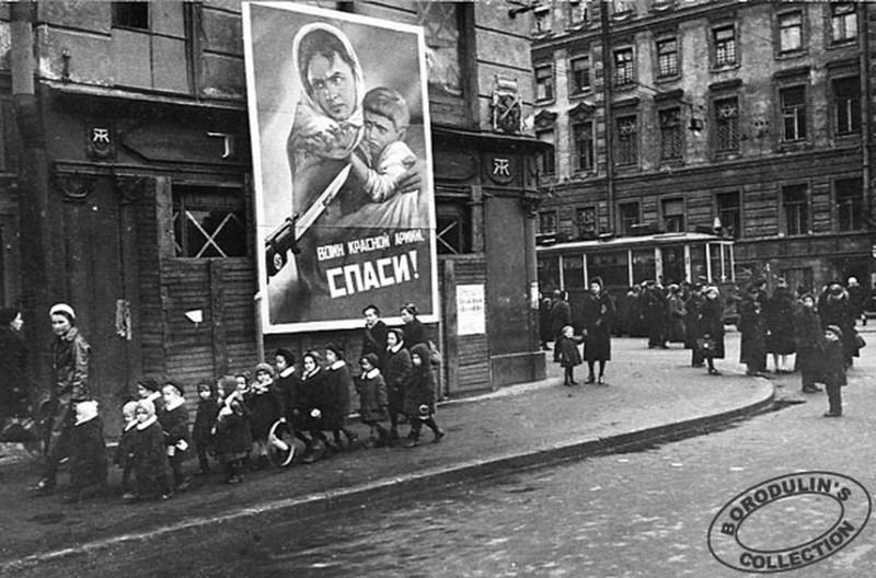 Блокадный Ленинград1-2