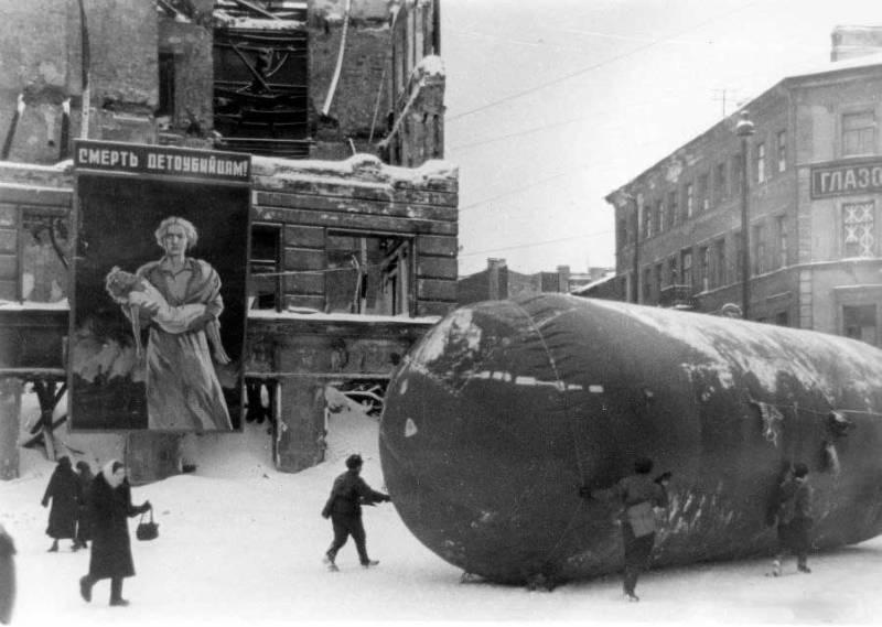 Блокадный Ленинград1-4