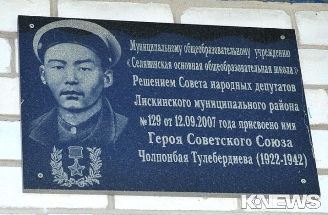 Чолпонбай Тулебердиев4