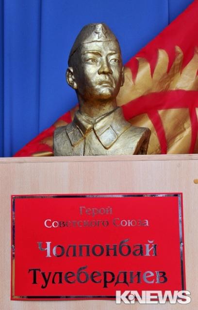 Чолпонбай Тулебердиев6