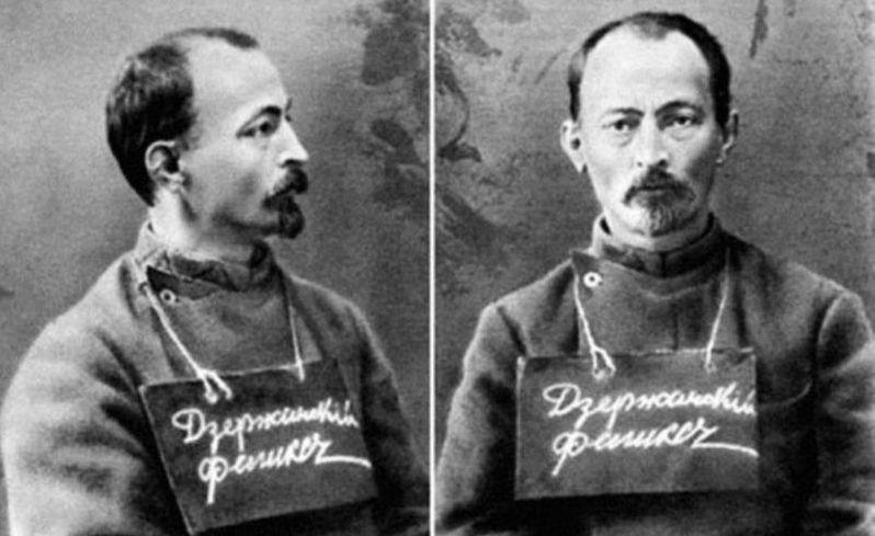 Феликс Дзержинский заключеный