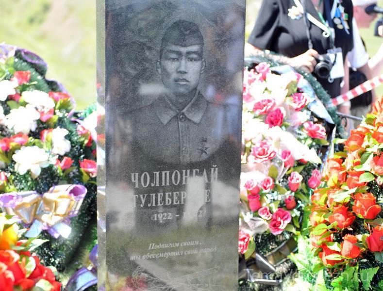 Герой Советского Союза Чолпонбай Тулебердиев. памятник-1
