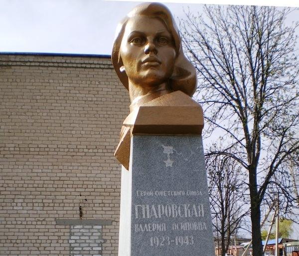 Гнаровская памятник