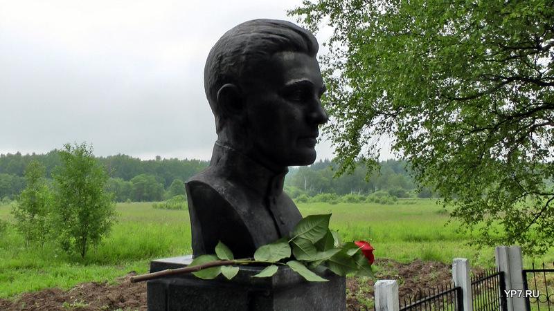 Лавриненко памятник