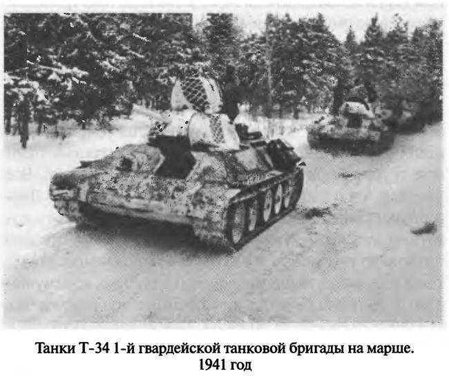 Лавриненко танки на марше