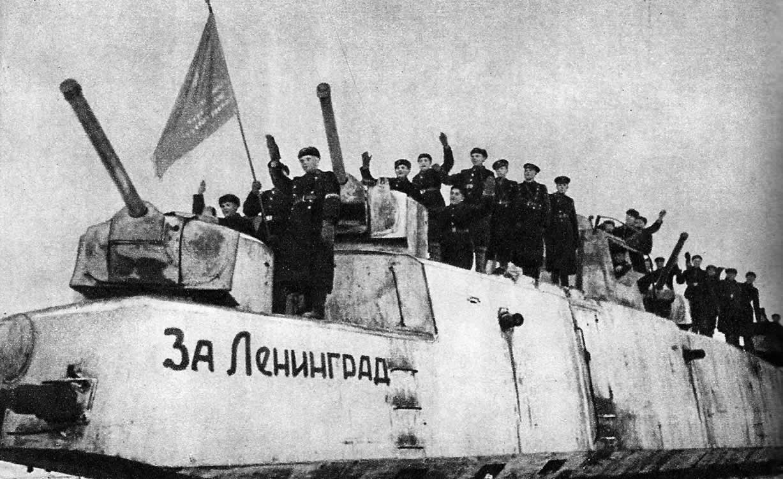 Ленинград. Блокада