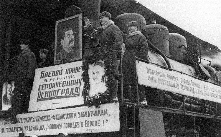 Прорыв блокады Ленинграда!