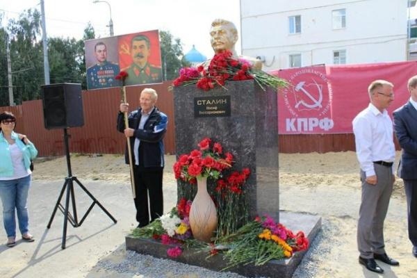 Сталин - Сталинский центр в Пензе2