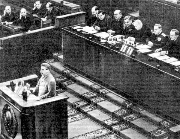 Сталин на выступлении