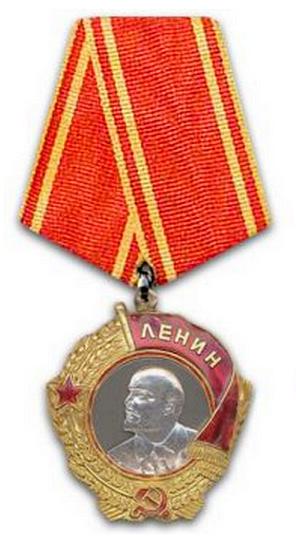 Золотая звезда Героя СССР и орден Ленина - копия
