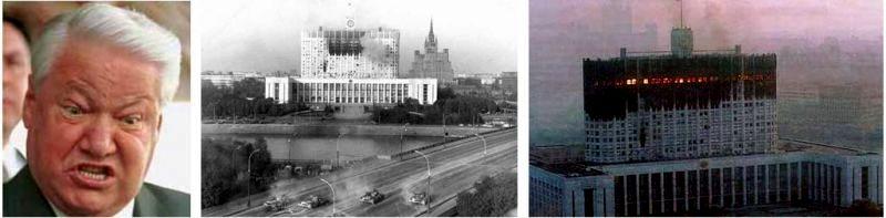 черный октябрь 1993-2