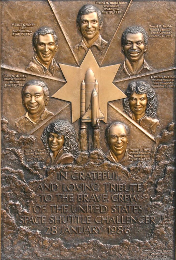 доска астронавтам шаттла