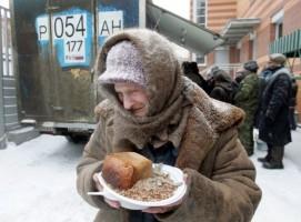 голодная россия