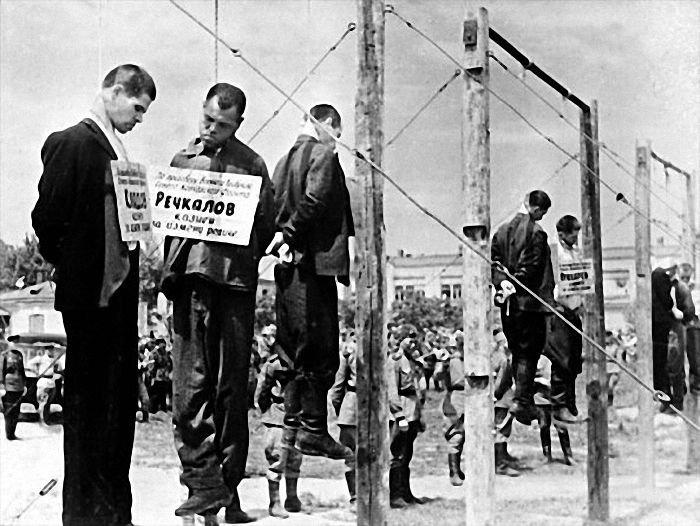 казнь фашистов в Краснодаре