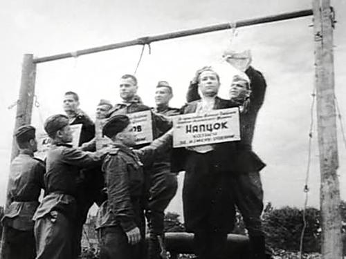 казнь фашистов в Краснодаре1