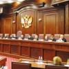 Россия теперь не признает приоритет международного права