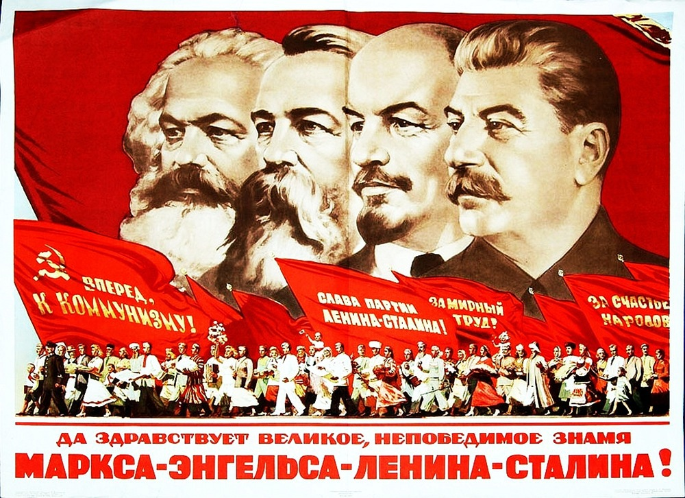 ленин сталин маркс...