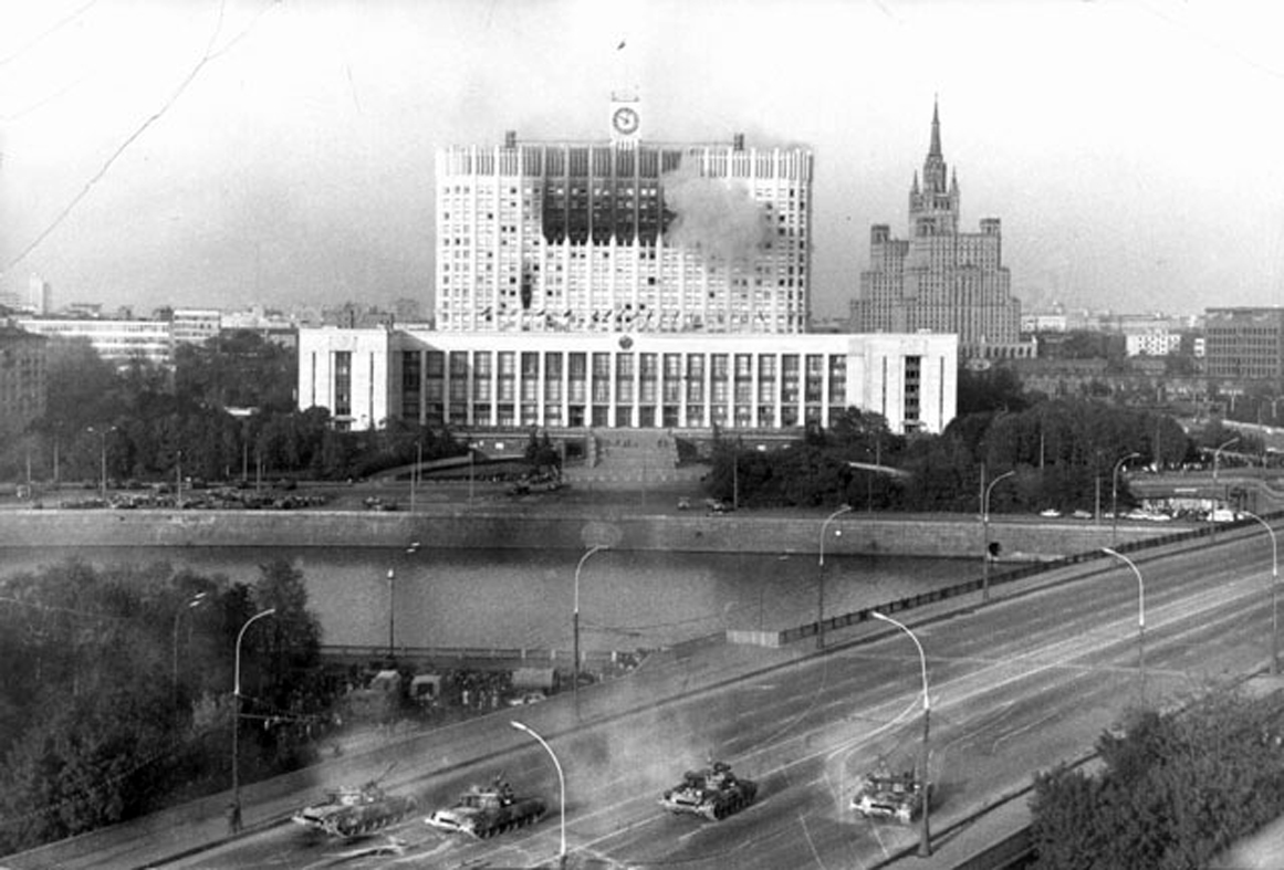 расстрел парламента 1993-2
