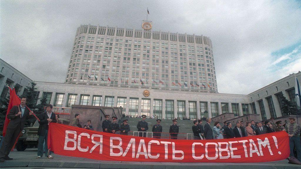 расстрел парламента 1993-6 вся власть советам