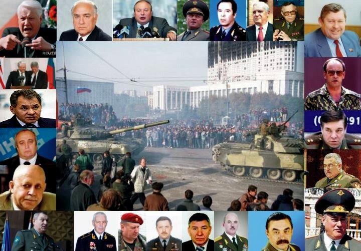 расстрел парламента 1993 основные каратели
