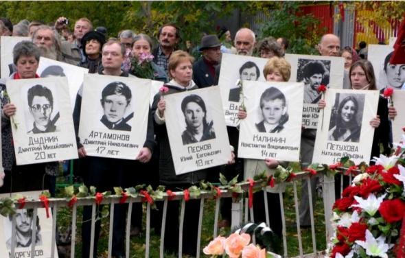 расстрел парламента 1993 убитые6