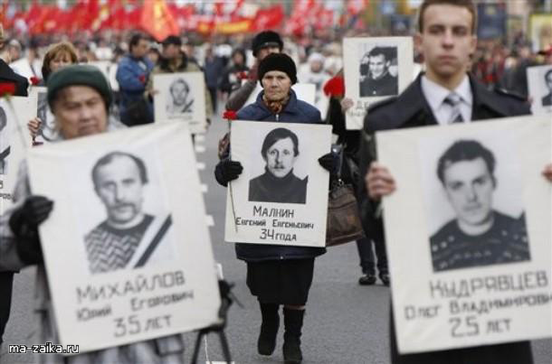 Demonstrators carry portraits of people killed during Oct. 3-4, 1993, bloody clashes between government forces and the armed leftist opposition, during a rally in downtown Moscow, Sunday, Oct. 4, 2009, to mark the 16th anniversary of the events. On Oct. 4, 1993, tanks and troops flushed armed leftist hard-liners out of the parliament after two days of street fighting in the Russian capital as the world watched tanks firing into Moscow's landmark White House, then the parliament headquarters. The official casualty toll of the October 3-4, 1993 clashes stands at 123. The names on the portraits are written in Cyrillic. (AP Photo/Sergei Grits)