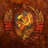 НАУКА ПРОТИВ ЧЕЛОВЕЧНОСТИ. О РОЛИ МЕЖДУНАРОДНОГО ИНСТИТУТА ПРИКЛАДНОГО СИСТЕМНОГО АНАЛИЗА В УБИЙСТВЕ СССР
