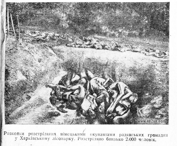 суд над фашистами Харьков 1943 казнь1