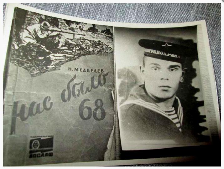 Евтеев Иван Алексеевич фото книга