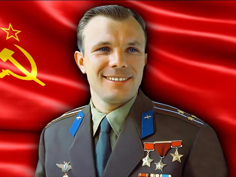 Гагарин советский