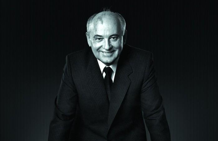 Горбачев-1