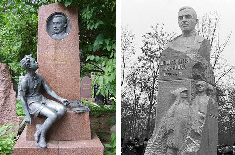 Макаренко памятники