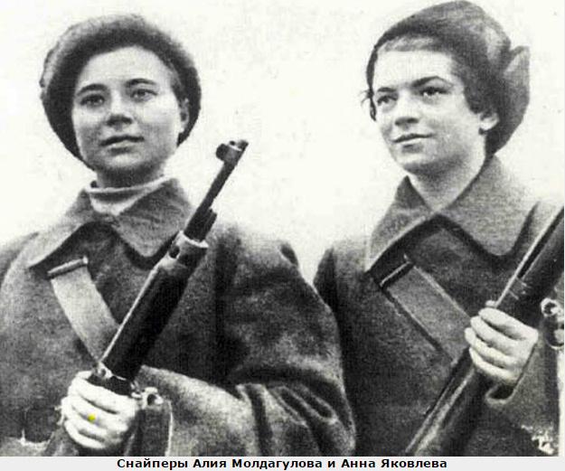 Молдагулова Алия Нурмухамбетовна с подругой Анной Яковлевой