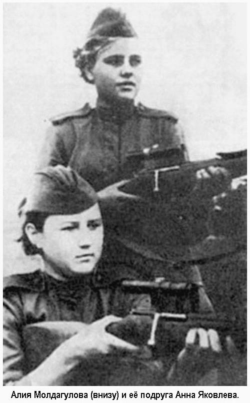 Молдагулова Алия Нурмухамбетовна3