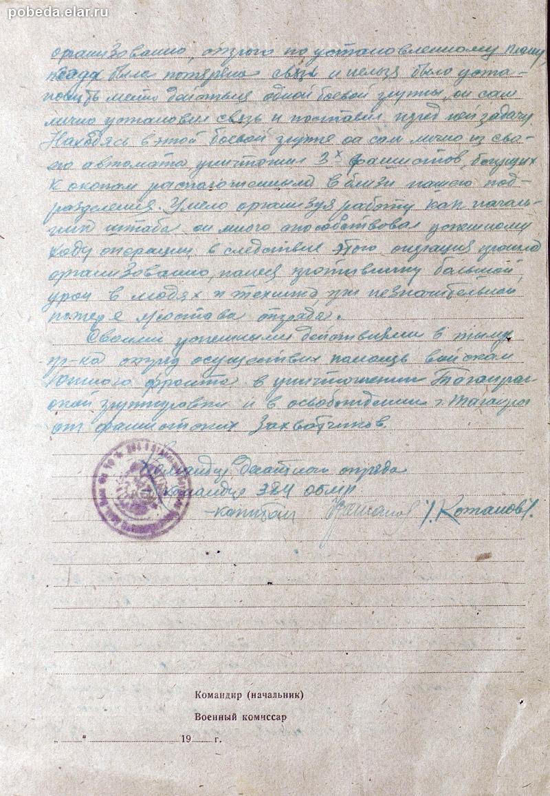 Ольшанский нл оборона севастополя1