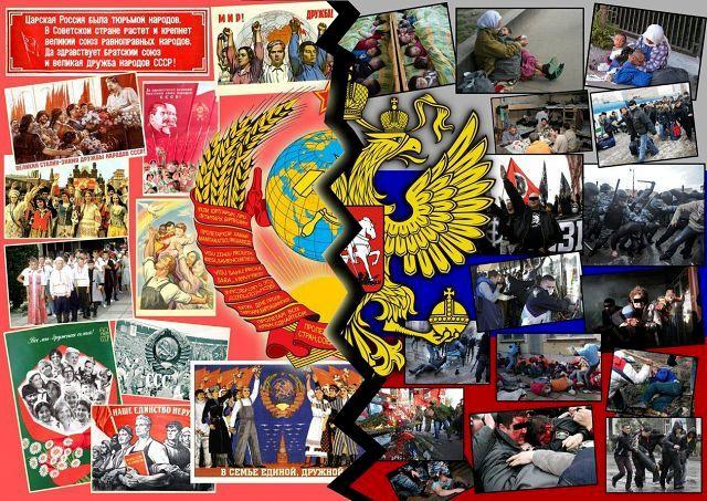 Отличие различие СССР и РФ