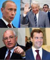 Путин Ельцын Горбачев Медведев