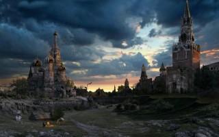 Разрушенная москва кремль