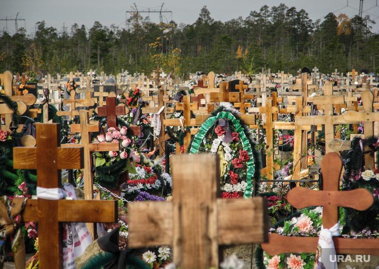 Россияне массово умирают из-за плохой медицины