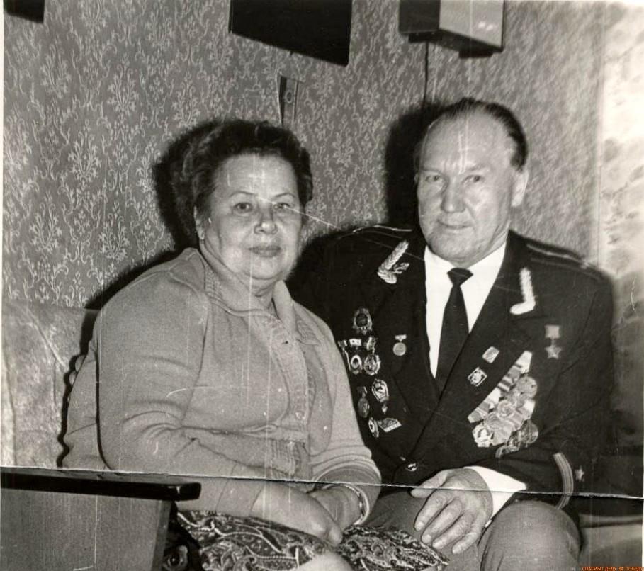 Щербаков Николай Митрофанович с супругой