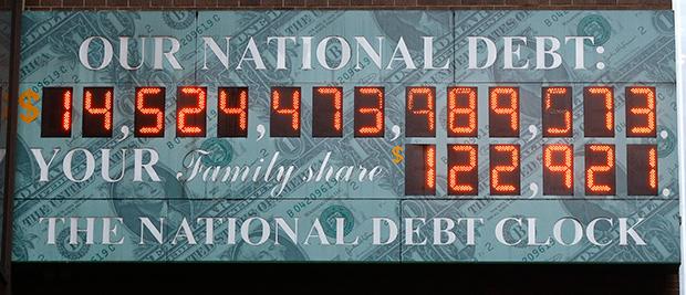 Счетчик национального долга США, 16 мая 2011 года. На тот момент он достигал 14,52 триллиона долларов