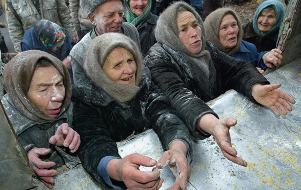 нищая и голодная россия