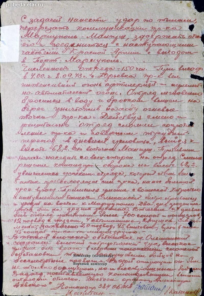 ольшанский нл орден александра невского1