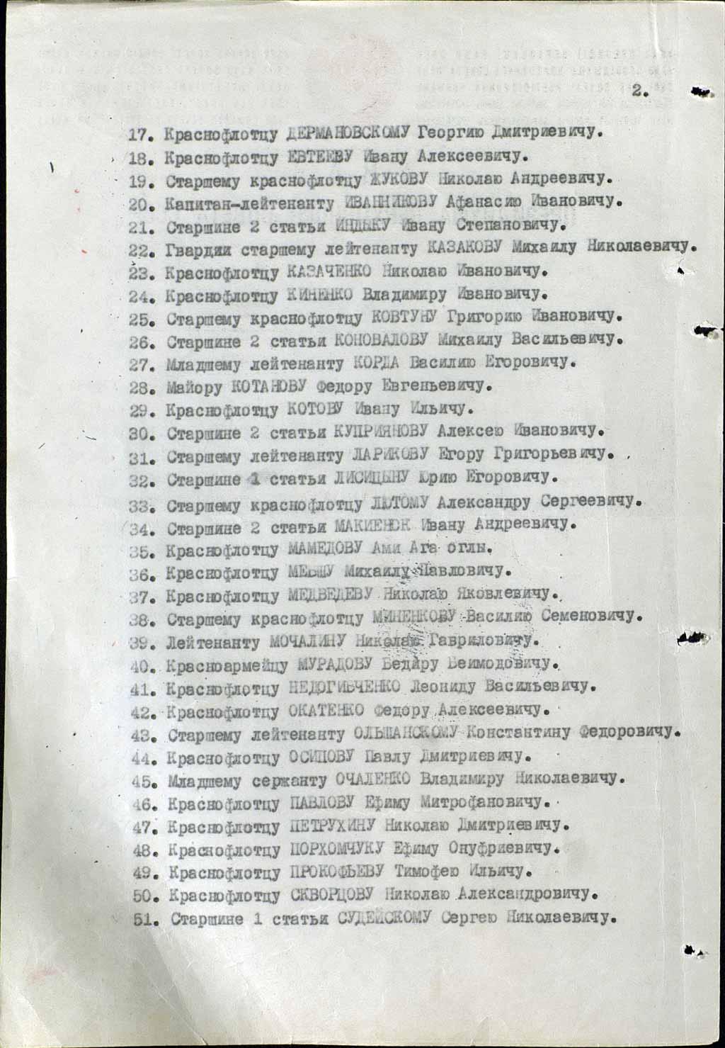 ольшанский указ1