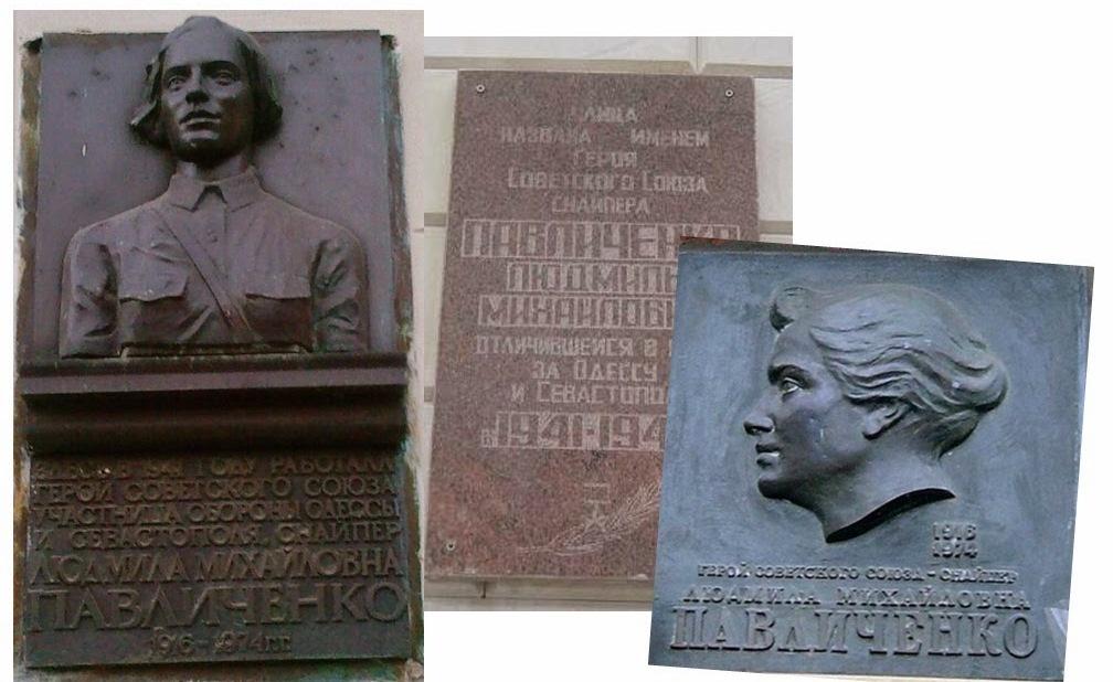павлюченко34