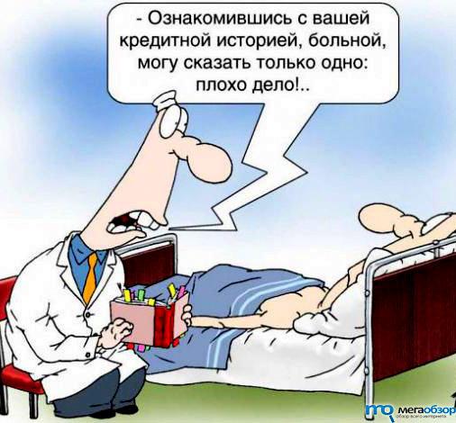 платная медицина деньги