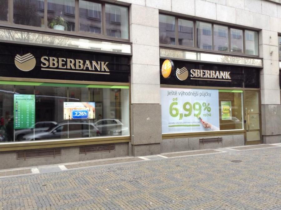 сбербанк в праге - кредиты