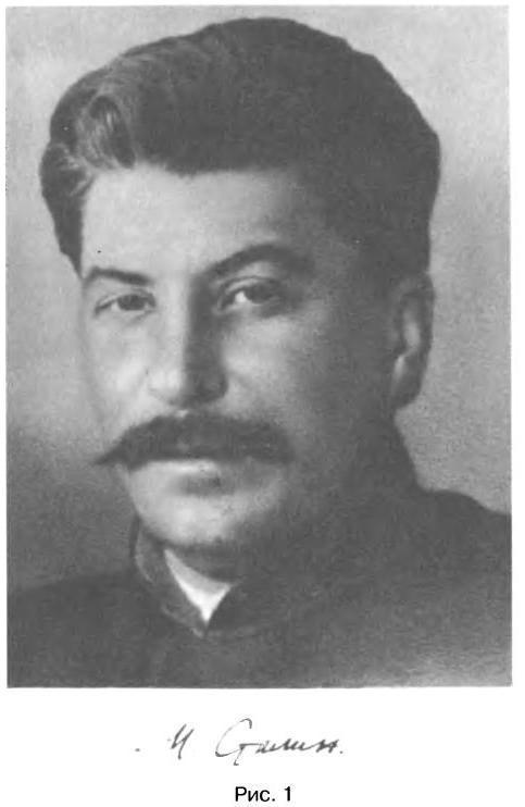 трагедия 22 - история одной фальшивки Сталин